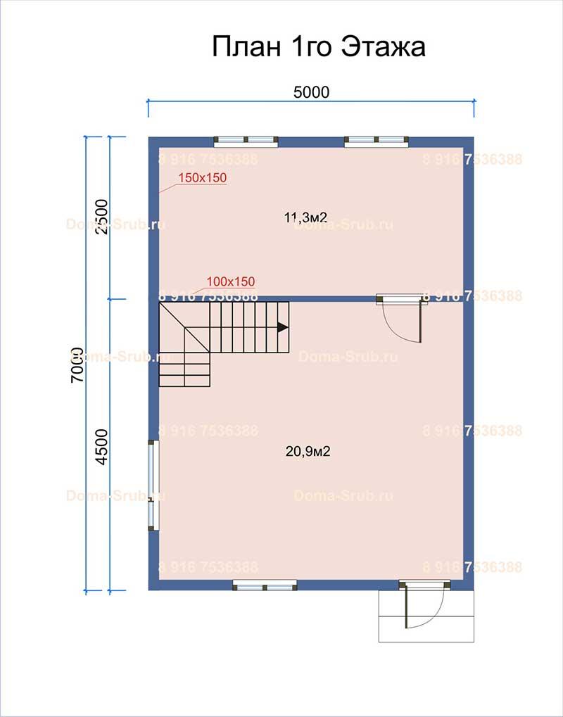 Проект ДБ-44 Дом из бруса 5х7